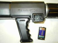 rare baigish 7c night vision binoculars;ars
