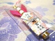 Japanese Good Luck Charm