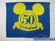 Disney Park Sign
