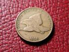 1858 US Penny
