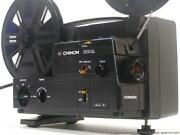 Chinon Projector