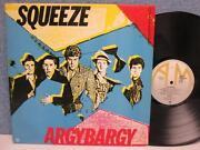 Squeeze Vinyl