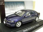 1/43 Honda Accord