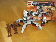 Lego 9488