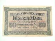 German Paper Money