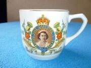 1953 Coronation Mug
