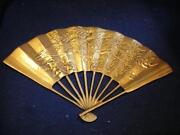 Brass Wall Plaque