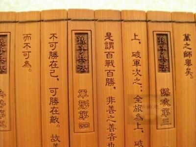 Antique Carved Bamboo Handmade English And Chinese Wooden ''The Art Of War''