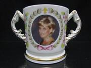Princess Diana Cup