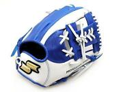 SSK Baseball Glove