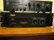 Vintage Yamaha Amplifier