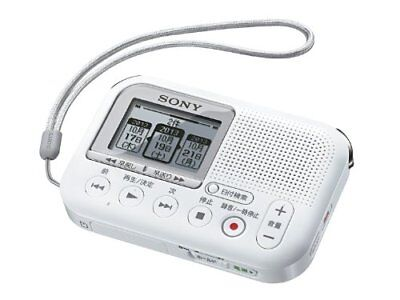 NEW SONY Voice Recorder with SD Card Slot with 8GB SD Card ICD-LX31 White JAPAN