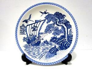 Japanese Decorative Plates  sc 1 st  eBay & Japanese Plate | eBay