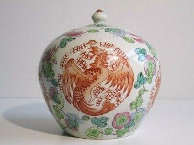 Vintage Vase Convex Porcelain Chinese Figure Dragon & Phoenix Period Xx Century