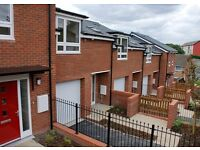 Modern 3 Town House for SALE - SHARED OWNERSHIP 75%!!!