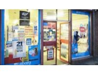 shop /Off-licenceUp Ormesby Bank on private housing estate in Ormesby TS7