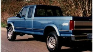 WANTED 1987-1996 FORD F150 4x4 TRUCK
