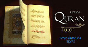 Quran Teacher is Available Yellowknife Northwest Territories image 1