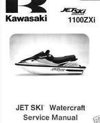 1996 Kawasaki Jet Ski