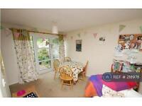4 bedroom house in Shepherd Walk, Kegworth, DE74 (4 bed)