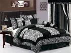 Zebra Comforter Set Full