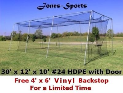 Batting Cage Net 10' x 12' x 30' #24 HDPE (42PLY) with Door Baseball Softball ()