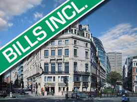 Office Space To Let Holborn (EC4A) | Serviced Office For Rent | Fleet Street