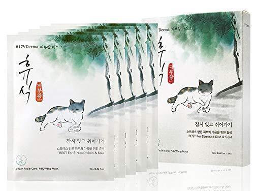 17VDerma Pibuwang Vegan Mask, 10 sheets
