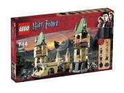 Lego Hogwarts
