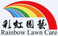 Lawn Care& Landscaping Services **FREE ESTIMATE**