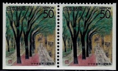 JAPÓN 1995 2201a MIYAGI 2v.