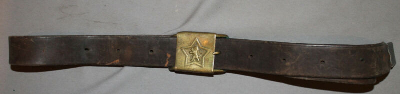 VINTAGE BULGARIAN MILITARY LEATHER BELT WITH BRASS LION BUCKLE