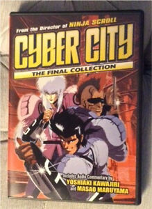Cyber City - The Final Collection DVD - complete anime series