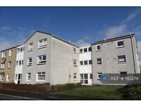 1 bedroom flat in Grangemouth, Falkirk, FK3 (1 bed)