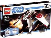 RARE Lego Star Wars Minifigures