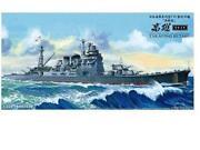 Aoshima 1/350