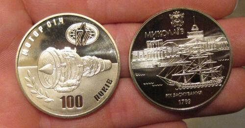 Ukraine - (2 Coins - 5 Hryven) 2007 & 2009