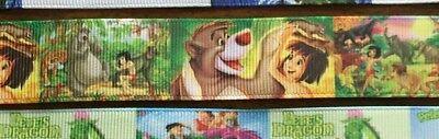 Lanyard Disney Jungle Book Tarzan adult youth w/ID holder Lizzie's Right Brain