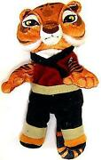 Tigress Plush