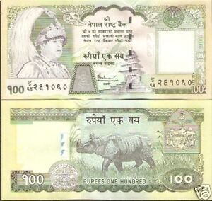 Nepal-Rs-100-King-Mahendra-Rhinoceroses-Bank-Note-UNC