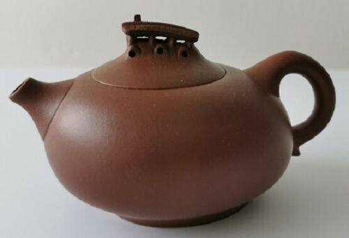 Yixing zisha/purple sand chinese seasoned teapot with markings 250 cc 陈国良