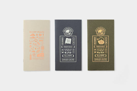 Travelers Factory Kyoto Limited Refill All 3 Types Set Travelers Note