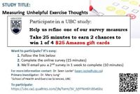 Tell us about your exercise thoughts