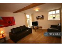 3 bedroom house in Icknield Way, Leighton Buzzard, LU7 (3 bed)