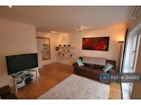3 bedroom house in Scholars Walk, Cambridge, CB4 (3 bed)