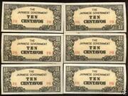 Old Japanese Money