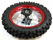 Pit Bike Wheels 12