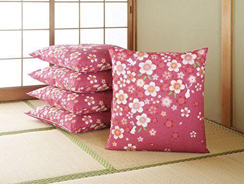 Zabuton - Japanese Floor Cushion Cover (5pieces) - RABBIT PINK
