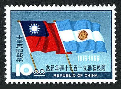 China Taiwan 1486, MNH. Flags of China and Argentina, 1966