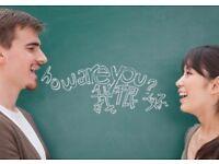 Swap English for Mandarin